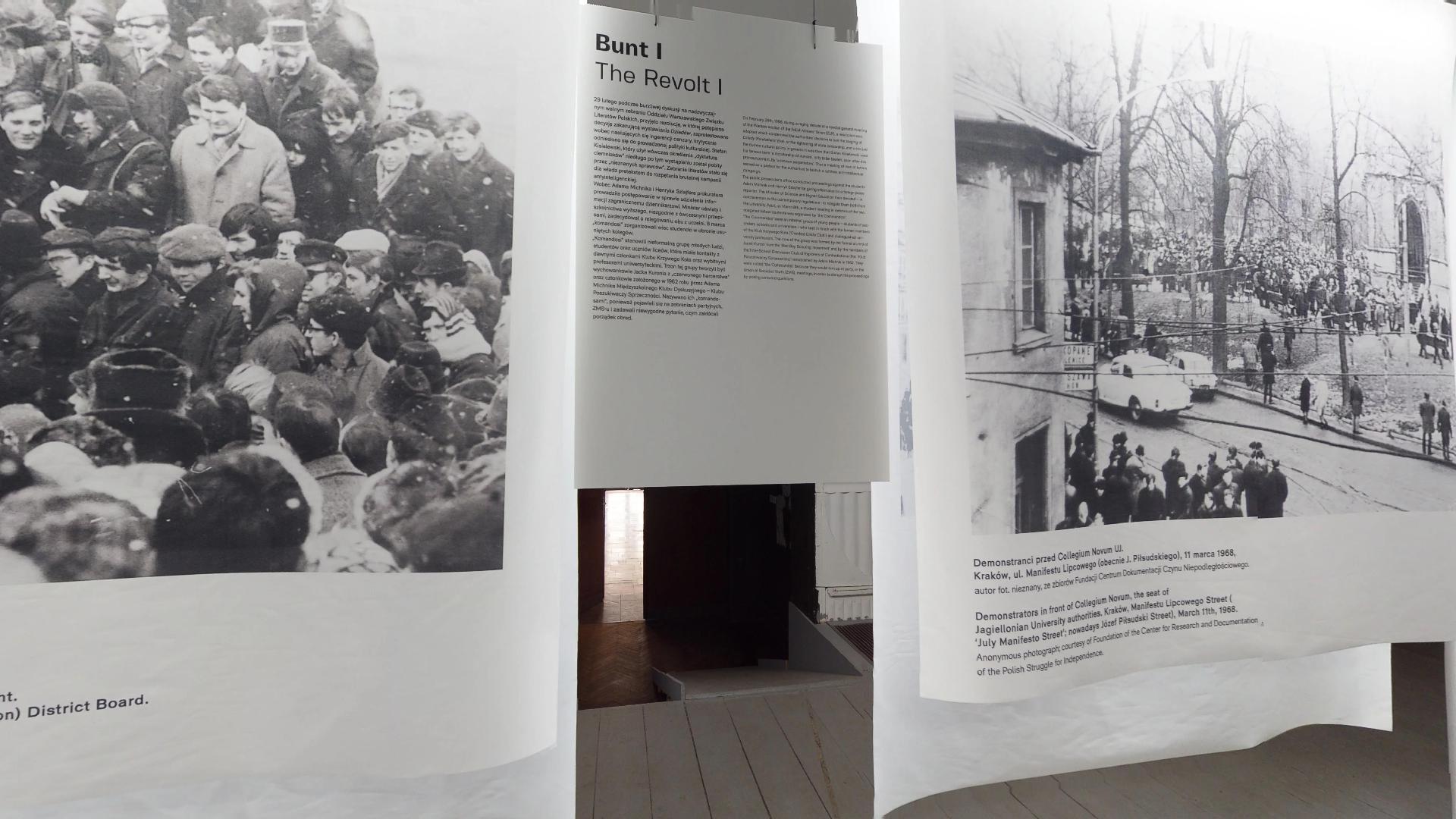 wirtualne zwiedzanie muzeum