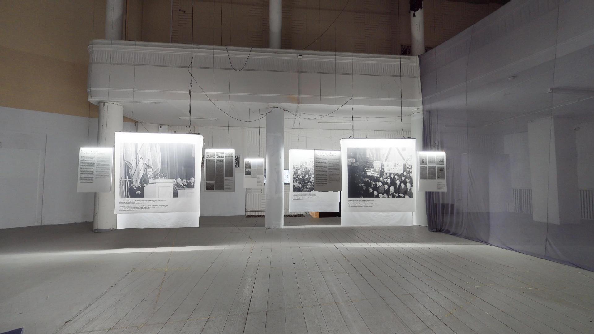 wirtualny spacer po wystawie muzeum