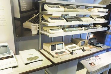 wirtualny spacer muzeum starych komputerów